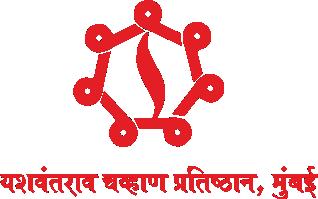 Yashwantrao Chavan Pratishthan, Mumbai